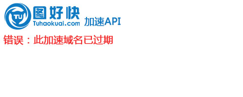 上海高标装饰建筑工程有限公司